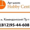 Hobby-Centre   Хобби-Центр   Арт-студия