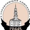 """Управляющая компания ООО """"АСК """"ГРАДЪ"""""""
