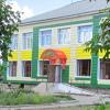Детская школа искусств город Сибай