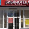 MBUK-TsBS-GVladikavkaza Filial
