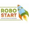 Школа робототехники RoboStart Саратов Энгельс
