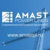Amast Power Lines