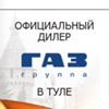 GAZ Tula / ГАЗ Тула