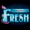 FRESH Restaurant-Club г. Серпухов