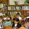 Детская библиотека - филиал №4 ЦБС г. Обнинска