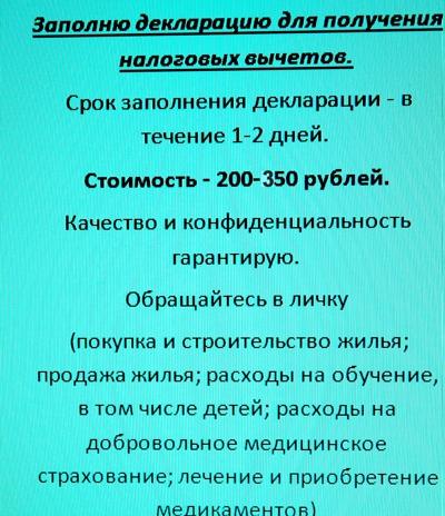 Катерина Πанкратова