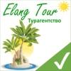 Elang Tour