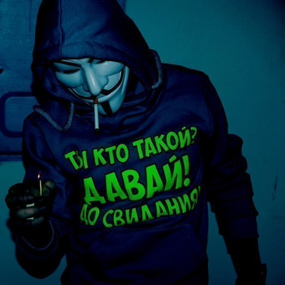 Евгений Казанский, Казань
