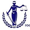 Юридическая клиника Смоленского Государственного