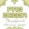 PRO DECOR (Объемные фигуры, буквы из пенопласта)