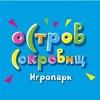 Детский центр ОСТРОВ СОКРОВИЩ   Казань