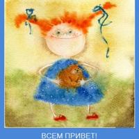 СветланаСветкина