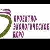 ТОО Проектно-экологическое бюро