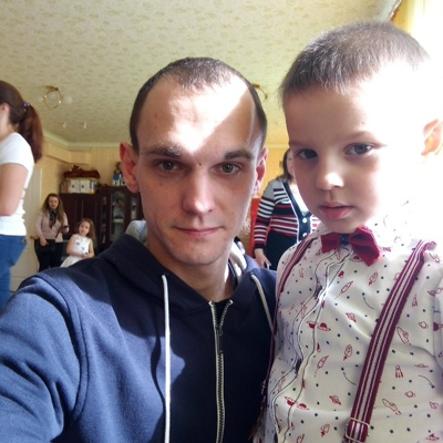 Максим Володимирович, Кривой Рог