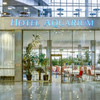 Aquarium Hotel Крокус Экспо
