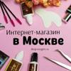 Материалы для наращивания ресниц NEICHA г.МОСКВА