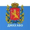 Департамент ЖКХ Владимирской области