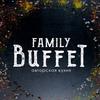 "КУЛИНАРНАЯ ЛАВКА "" Family Buffet"""
