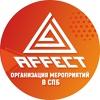Корпоратив в квестах Аффект со скидкой в СПб