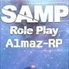 Almaz Role Play | Новости и Обновления