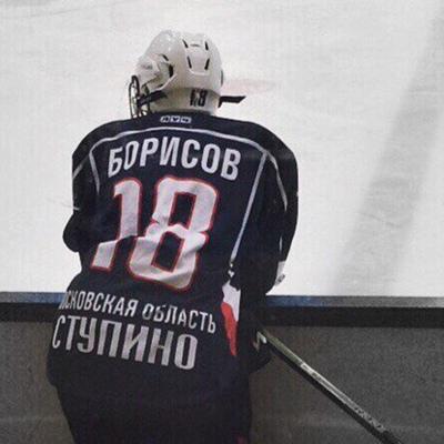 Макс Борiсов, Москва