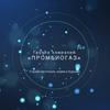 ООО «Группа Компаний «Промбиогаз»