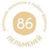 86 пельменей | Доставка г.Сургут