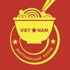 VIET★NAM cafe | вьетнамское кафе в Крыму