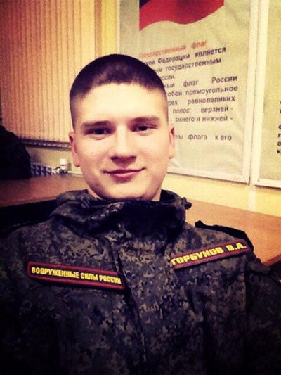 Вячеслав Горбунов, Томск