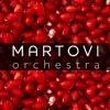 Martovi Orchestra (СЛУХАЙ НОВИЙ СИНГЛ 2017!)