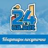 Гид по Украине - 24ua.net