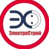 Розетки/Выключатели/Электрика/Москва
