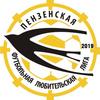 Пензенская Футбольная  Любительская Лига