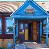 Идринская Центральная  детская библиотека