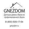 Строительная компания Gnezdom