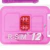 R SIM 10 11 Gevey RSim купить в Саратове