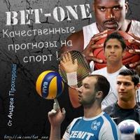 Спорт !!!