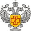 Управление Роспотребнадзора по Тульской области