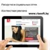 Разработка и продвижение сайтов в Минске