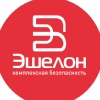 Echelon - информационная безопасность