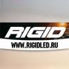 Оптика RIGID Сделано в США