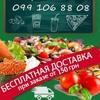 AL CAPONE - Cемейный ресторан  Доставка еды 24h