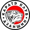 Дзаншин - каратэ клуб в Южном и Северном Бутово