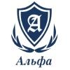 """Инвестиционные юристы """"Альфа Финанс"""""""