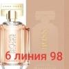 Бахтовар Рашидзода 6-98