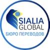 Бюро переводов «Sialia Global»