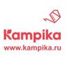 Кампика - Ландшафтный дизайн в Санкт-Петербурге