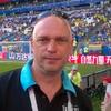 Oleg Kulikov