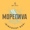 Discount Bar «МОРЕПИVA»