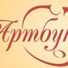 Артбука Центр искусств (ст.м. Пр. Просвещения)
